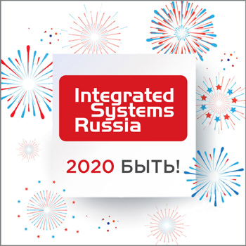 integrated systems russia 2020 byt 1